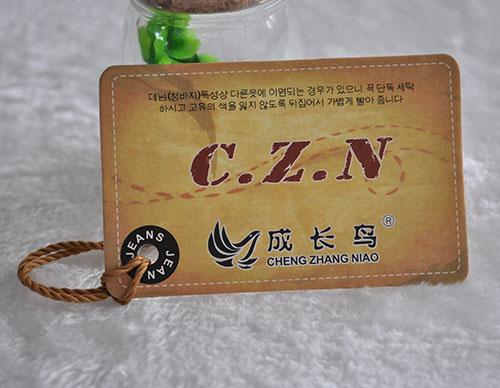 700克铜版纸吊牌