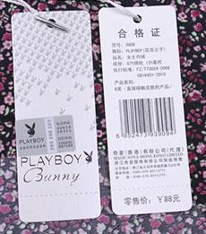 Playboy-秋蝶案例